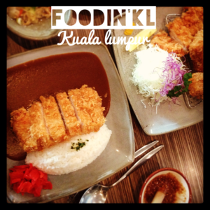 Tonkatsu by Wa Kitchen